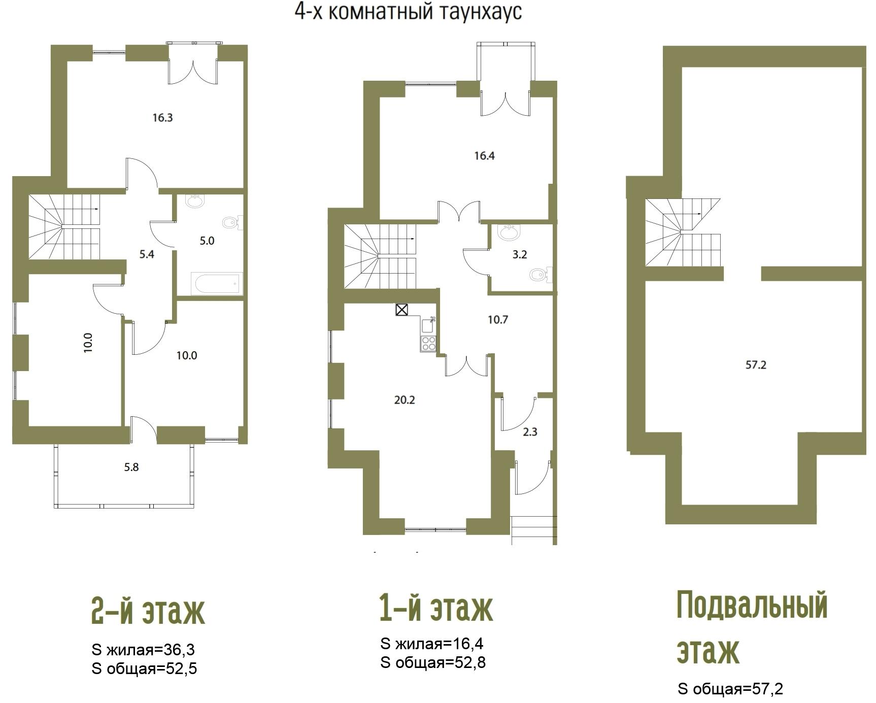 Планировка Пятикомнатная квартира (Евро) площадью 158.1 кв.м в ЖК «Aurinko Бор»