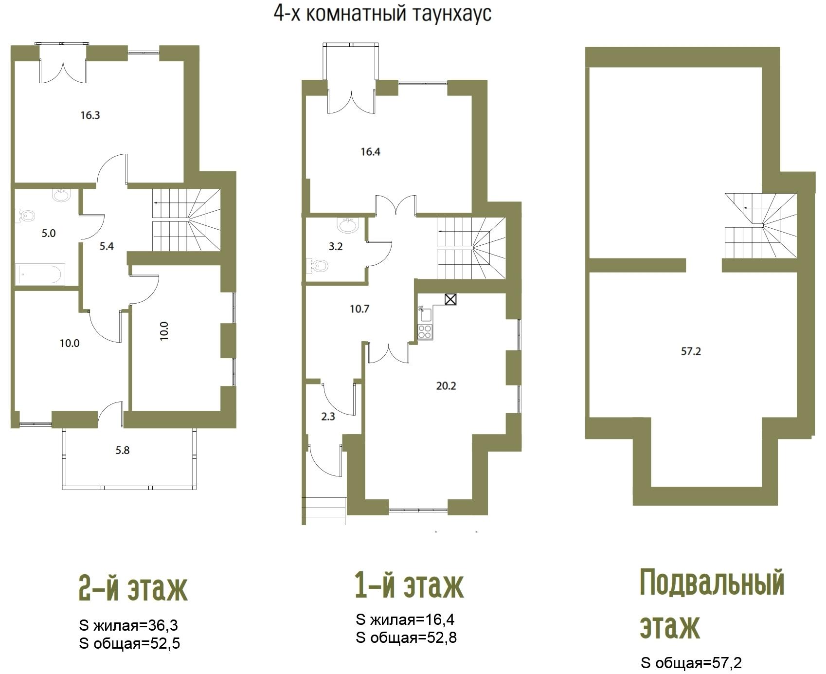 Планировка Пятикомнатная квартира (Евро) площадью 158.4 кв.м в ЖК «Aurinko Бор»